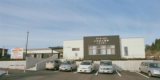 リハビリ長寿〜九谷道場〜外観1