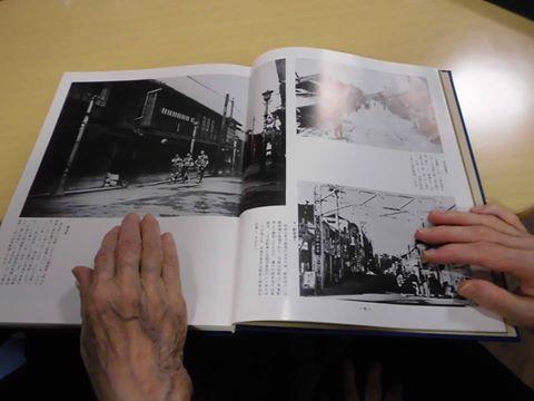 「回想法に小松市の写真集」