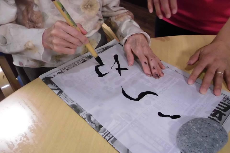 筆を持つと集中力が高まる!!