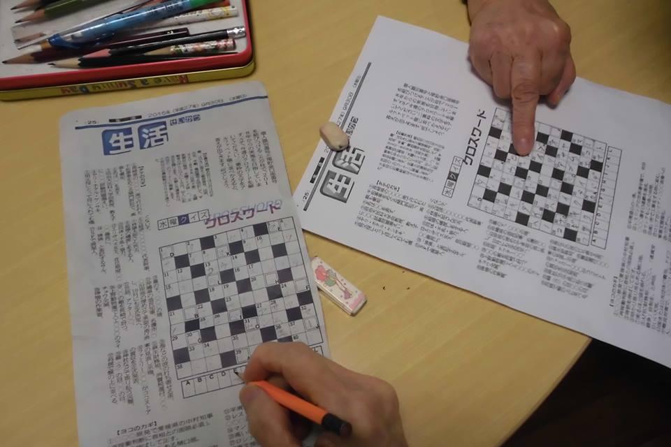 「クロスワードパズルで試行錯誤」
