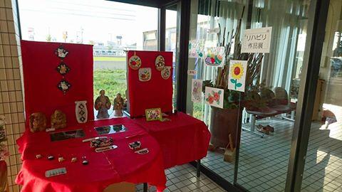 「リハビリ作品展 ~上小松クリニッツク玄関入口にて~」